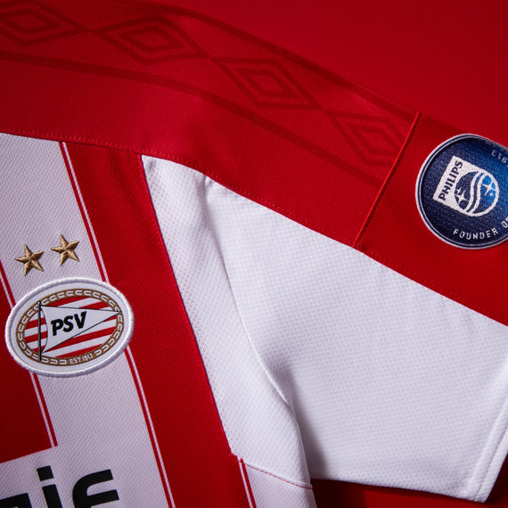 PSV 17/18 JUNIOR HOME SHIRT