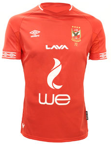 View the AL AHLY SC HOME JERSEY from the  collection