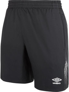 View the PRO TRAINING WOVEN SHORT from the Pro Training collection